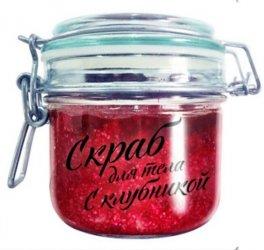 Косметика «Скраб для тела ягодный с клубникой»
