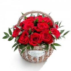 Корзина «Любовь»