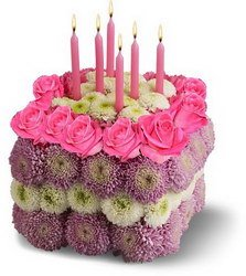 Композиция «Цветочный торт»