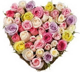 «Драгоценное сердце»