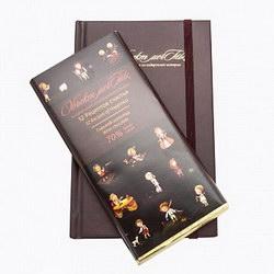«Спутник дня» Подарочный набор-вкус горького шоколада и художественный блокнот. Заряжаемся энергией шоколада, записываем эмоции.